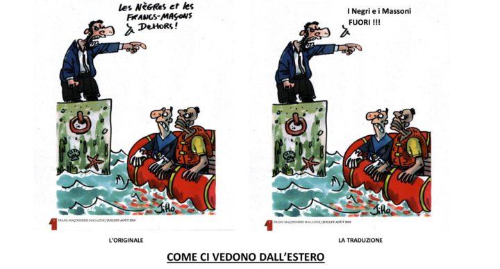 Il nuovo volto dell'Italia secondo la rivista francese Franc - Maçonnerie, distribuita nelle edicole francesi