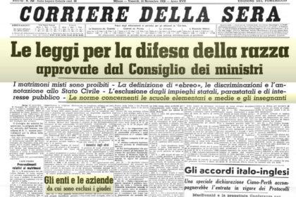 12/06/2019. A Ferrara si parlerà delle Leggi Razziali con il rabbino Luciano Caro e Claudio Bonvecchio